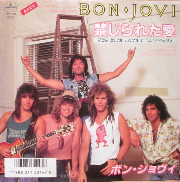 Portada del single You give love a bad name en Japón
