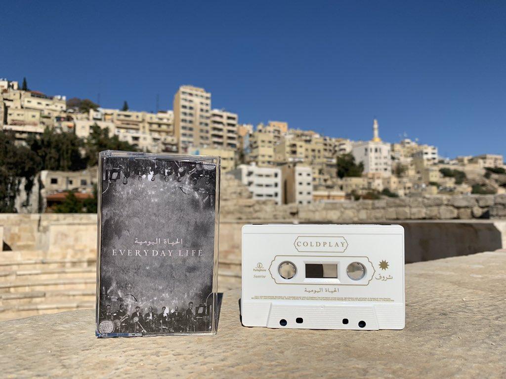 El disco tendrá su versión en cassette