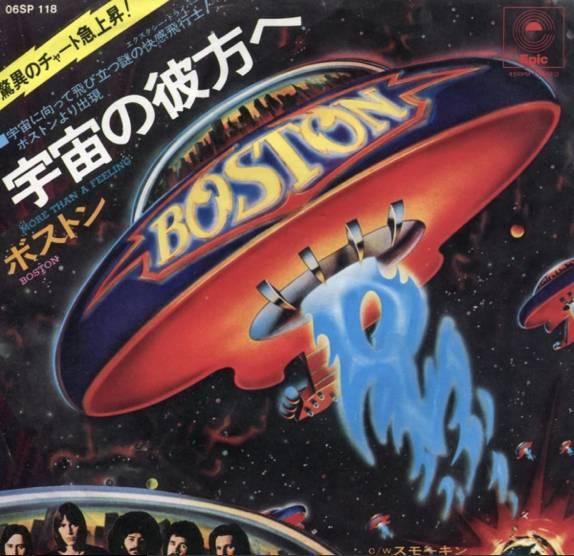 Boston portada en japonés
